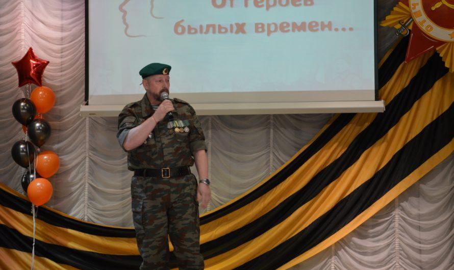 Фестиваль патриотической песни «От героев былых времен…»