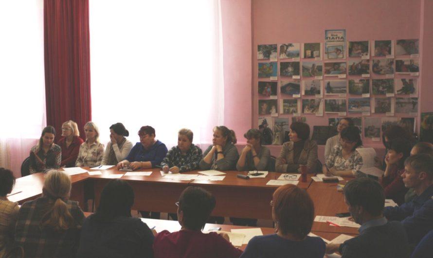 Районный семинар «Подготовка и проведение празднования 75-летия Победы в Великой Отечественной войне»