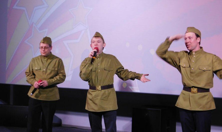 "Концертная программа ""Фронтовая весна"""