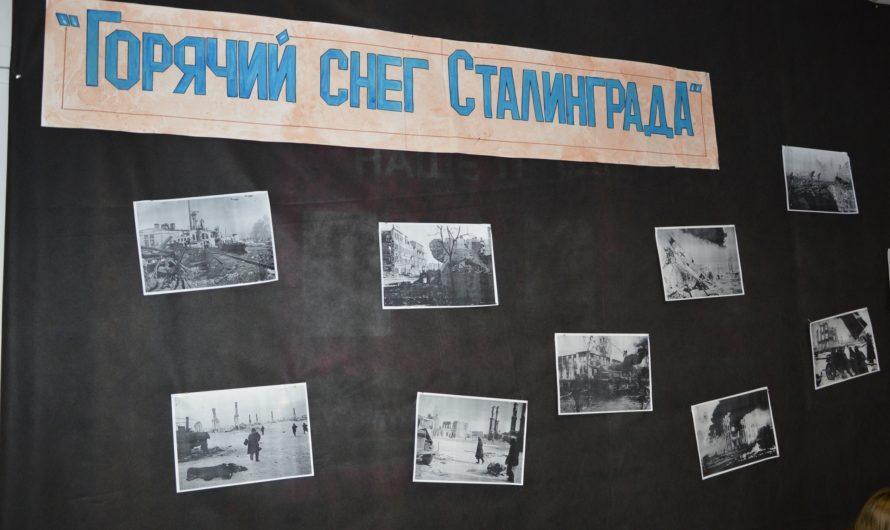 Акция в дань памяти всем участникам в Сталинградской битве