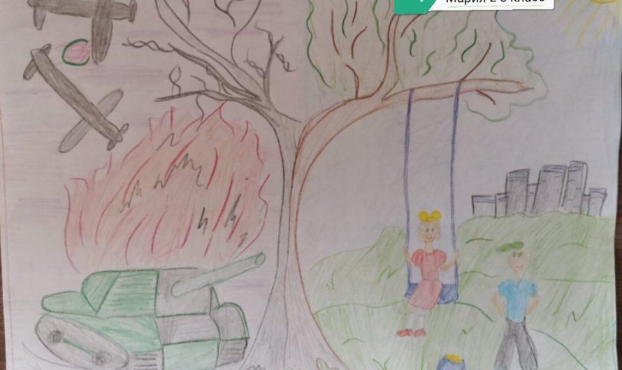 Конкурс рисунков «А завтра была война»