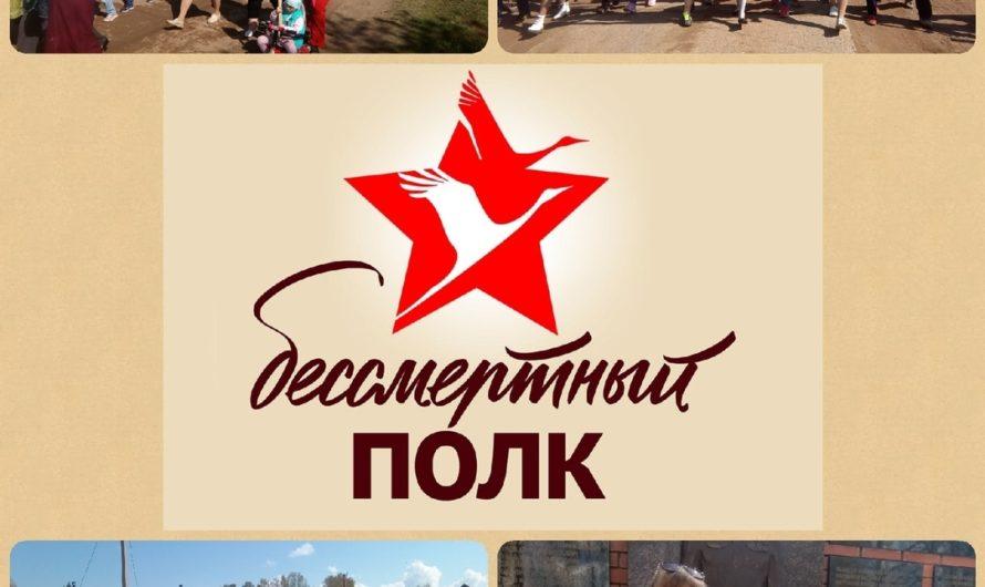 Акция памяти «Бессмертный полк» в селе Уральское