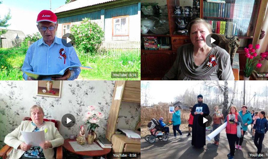 """Районный фестиваль поэтического творчества """"Земляки"""""""