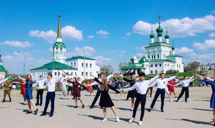 """""""Вальс Победы"""" в Соликамске"""