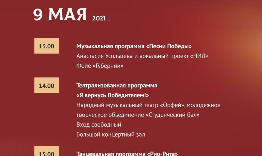 """""""ВАЛЬС ПОБЕДЫ"""" в Перми"""