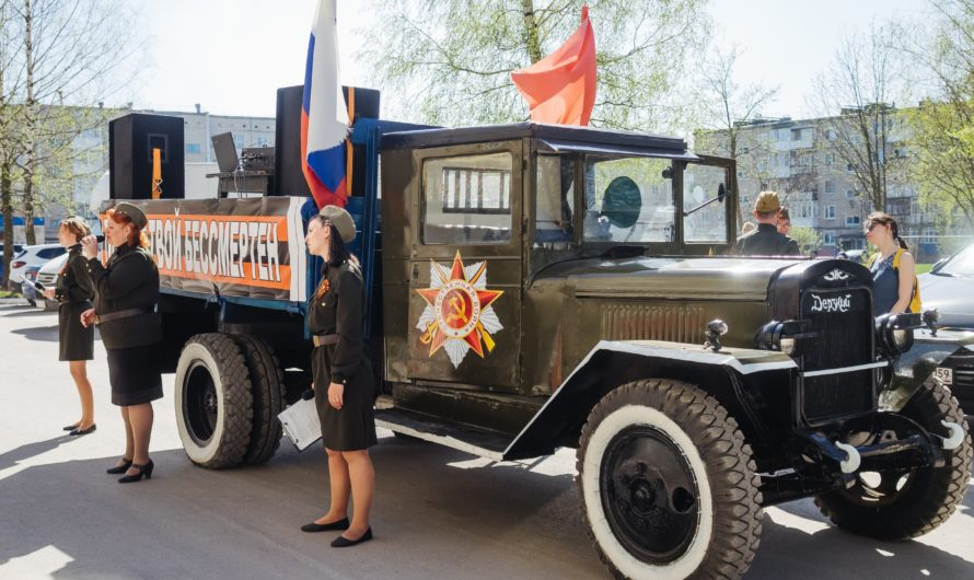 "Агитбригада ДК ""Прикамье"""